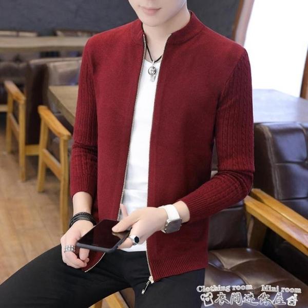 針織外套針織開衫男青年外穿立領外套秋季男士毛衣修身韓版風衣潮男裝毛線 迷你屋