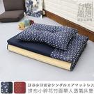 #贈同色記憶枕-單人床墊  學生床墊《拼...