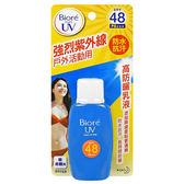 蜜妮 Biore高防曬乳液 SPF48 50mL  ◆86小舖◆