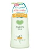 牛乳石鹼 植物性無添加洗髮精 500毫升/2瓶