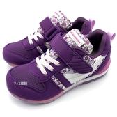 《7+1童鞋》日本月星   MOONSTAR 魔鬼氈  透氣  機能  運動鞋  C491  紫色