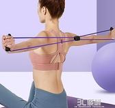 8字拉力器家用健身瑜伽器材彈力帶女開肩美背拉伸練背神器八字繩 3C優購