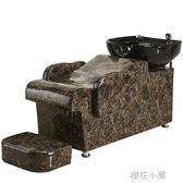 理發店美發店專用大盆洗頭床沖水半躺式洗頭床帶腳踏QM『櫻花小屋』
