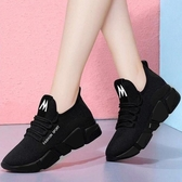 運動鞋 老北京布鞋女新款上班工作春季女士一腳蹬運動鞋中老年輕便黑色 寶貝計書