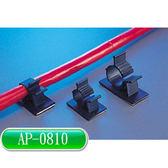 KSS 可調式配線固定座 AP-0810 (10入)