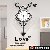 北歐鹿頭藝術時鐘家用裝飾簡約鐘表掛鐘客廳【探索者戶外生活館】