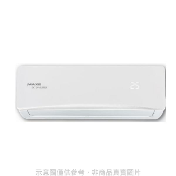 (含標準安裝)格力變頻分離式冷氣3坪GSDR-23CO/GSDR-23CI