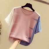 針織上衣短袖冰絲針織衫女薄款上衣2020年新款圓領t恤韓版寬鬆打底衫夏季 JUST M