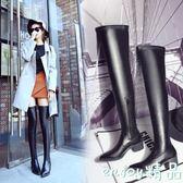【618好康又一發】冬季粗跟過膝長靴顯瘦長筒靴