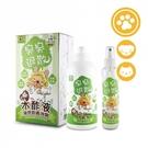 寵物肌膚消臭木酢液 500ml 加贈噴霧空瓶1個 貓狗除臭 寵物清潔【ZE0211】《約翰家庭百貨