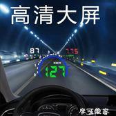 車載HUD抬頭顯示器汽車通用OBD行車電腦抬頭高清多功能車速投影儀 igo摩可美家
