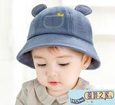 兒童遮陽帽 帽子春季遮陽帽男女兒童漁夫帽韓版加厚可愛超萌【風鈴之家】