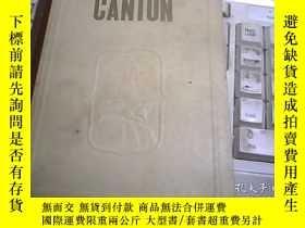 二手書博民逛書店CANTON罕見TOURIST GUIDE 廣州導遊(1965)