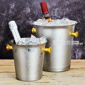 冰桶 不銹鋼歐式紅酒冰桶 酒桶 大號冰酒桶 香檳桶 金耳銀耳冰桶·夏茉生活