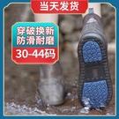 鞋套防水防滑下雨天防雨鞋套男女硅膠腳套加厚耐磨底兒童防水雨靴 安雅家居館
