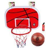 46.5cm兒童懸掛式籃球板籃球架鐵籃筐 家用寶寶壁掛式投籃框架igo童趣潮品