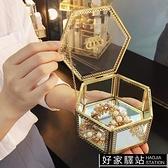 金色皇冠玻璃化妝品收納盒歐式復古宮廷風六邊形禮品首飾盒珠寶盒