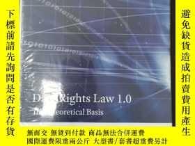 二手書博民逛書店數權法1.0罕見專著 數權的理論基礎 Data rights law 1.0 the theoretical ba
