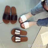 一字拖拖鞋夏季新款韓版白色露趾平底一字拖簡約防滑女士室外沙灘涼 蘿莉小腳丫