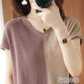 短袖棉麻針織T恤女寬鬆撞色拼接V領顯瘦針織衫打底衫上衣夏 花樣年華