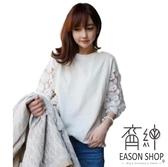 EASON SHOP(GU6847)簡約小花蕾絲袖前短後長側開衩圓領短袖T恤落肩七分袖女上衣服寬鬆素色白棉T恤