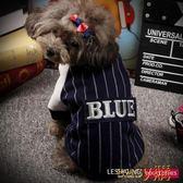 狗狗衣服泰迪夏冬裝寵物小狗幼犬衣服