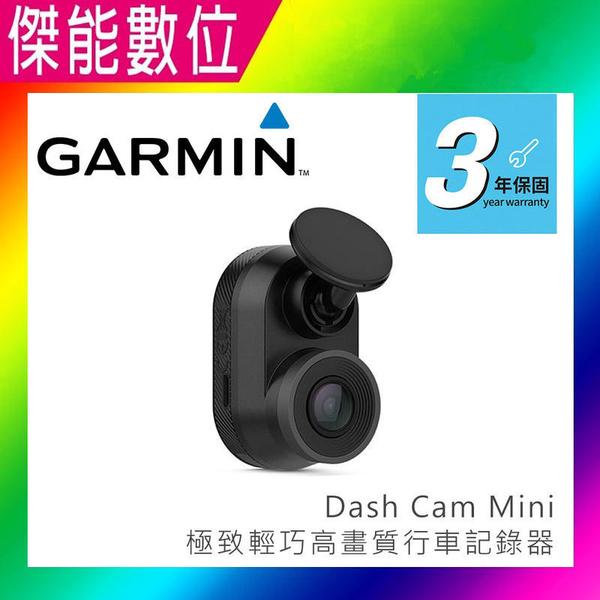 Garmin Dash Cam Mini 【送16G】極致輕巧高畫質行車記錄器 汽車行車記錄器 WIFI 多鏡頭同步 三年保固