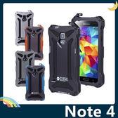 三星 Note 4 N910 高達三防保護框 雙色金屬邊框 簍空高散熱 四角螺絲款 保護套 手機套 手機殼