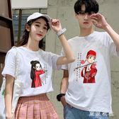 不一樣法國小眾情侶裝夏裝新款ins同色系寬鬆韓版情侶短袖t恤 Gg2214『東京衣社』
