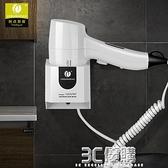 創點酒店家用壁掛式幹髮器免打孔恒溫護髮冷熱電吹風機浴室幹膚器 3CHM