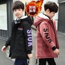 男童外套冬裝2020新款兒童洋氣加絨加厚中長款風衣中大童韓版潮 快速出貨
