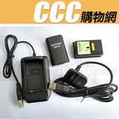 XBOX360 手把 雙電池 USB 同步充電線座充組