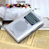 收音機 R60老人迷你收音機便攜老式年amfm調頻廣播音樂播放器隨身聽-快速出貨