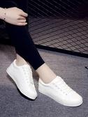 秋款皮面小白鞋女2020爆款百搭基礎平底新款白鞋板鞋透氣夏款潮鞋  免運快速出貨