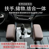 汽車扶手箱墊肘托多功能收納盒車載縫隙儲物盒車載無線充電置物盒 [快速出貨]