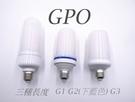 GPO 火焰燈 火焰 LED燈 室內設計 燈 火焰led火焰燈泡 LED仿真動態火焰效果球泡燈 動態火把燈 閃爍燈