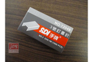 [SDI] 1204B 3號釘書針(單個)