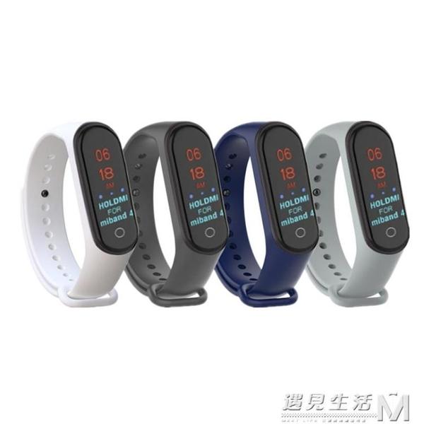 小米3/4代原裝手環帶子3nfc原廠替換腕帶智慧運動4代原裝帶手錶帶