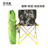 超清便攜式戶外摺疊椅寫生椅靠背椅子美術椅摺疊凳小凳子  igo初語生活