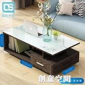 茶几 段氏特價茶幾鋼化玻璃茶幾簡約現代客廳簡易小戶型茶幾長方形桌子 NMS