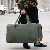 手提包大容量包包手提旅行包帆布男女行李包袋超大容量裝被子搬家收納包大號待產包【可超取】