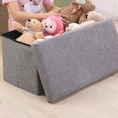 收納沙發椅長方形收納凳子儲物凳可坐成人沙發凳家用收納椅子摺疊小凳收納箱推薦xc