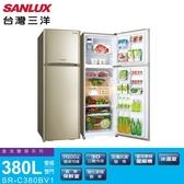 SANLUX 台灣三洋 380L 直流變頻 雙門電冰箱 SR-C380BV1