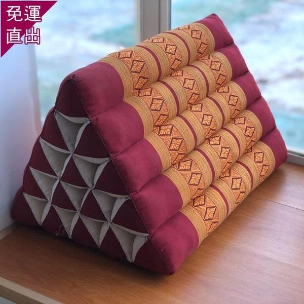 三角枕三角靠枕床頭大靠背飄窗榻榻米沙發護腰大靠墊 東南亞SPA布藝【快速出貨】