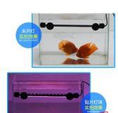 led燈潛水燈水族箱魚缸水草燈 僅限電壓220V