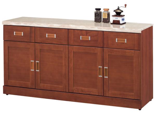 【時尚屋】[UZ5]艾菲爾柚木5.3尺石面碗碟櫃933-4/台灣製造/免組裝/免運費/餐櫃/收納櫃