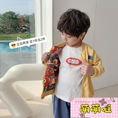 男童外套春秋款寶寶夾克上衣2021新款童裝女童小春裝兒童棒球服潮【萌萌噠】
