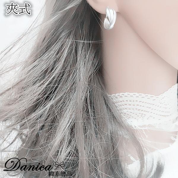 現貨 韓國氣質個性金屬感幾何交叉C字925銀針耳環 夾式耳環 s93730 批發價 Danica 韓系飾品