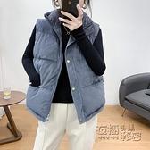 秋季燈芯絨立領馬甲女韓版短款外穿學生純色馬夾背心無袖加厚外套 雙十二全館免運