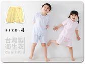 小乙福一層棉衛生短褲-4號